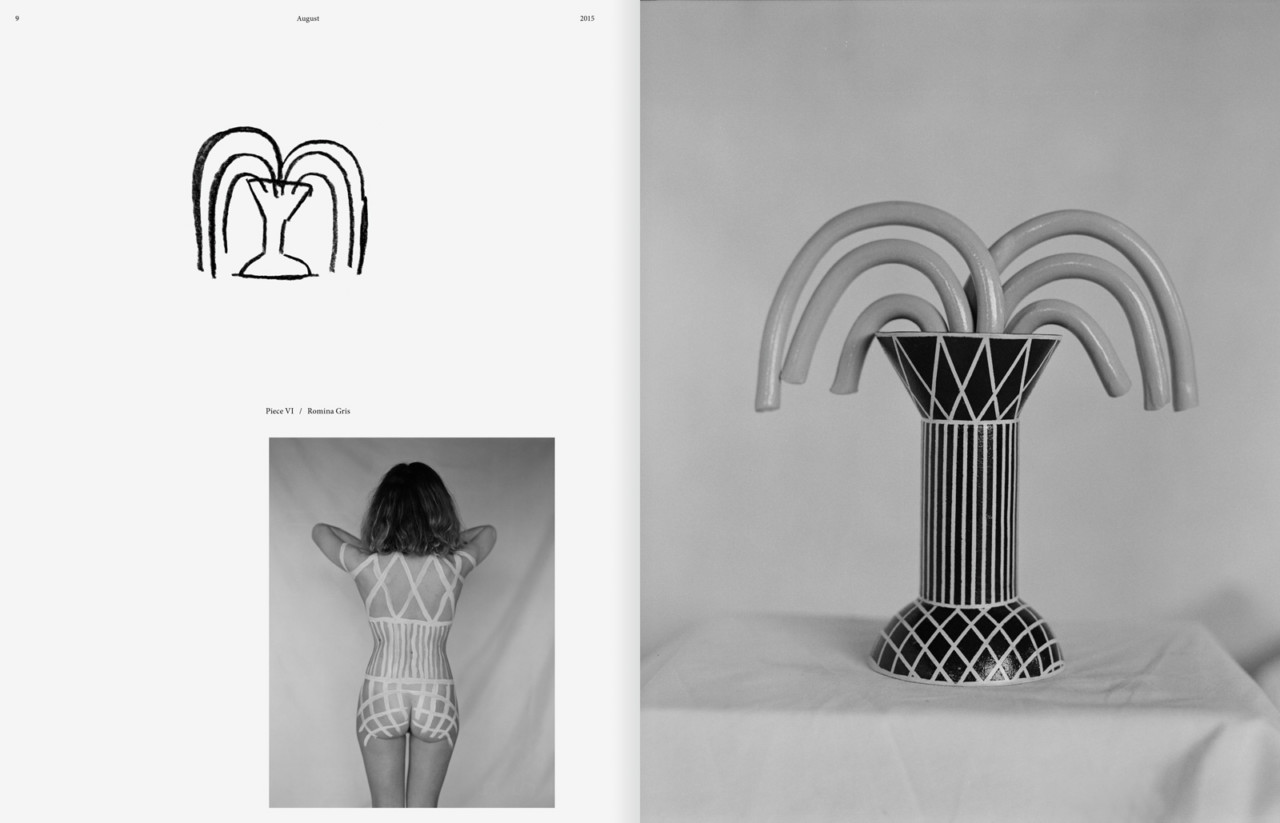 Querida Paloma Wool  — 15 | 15